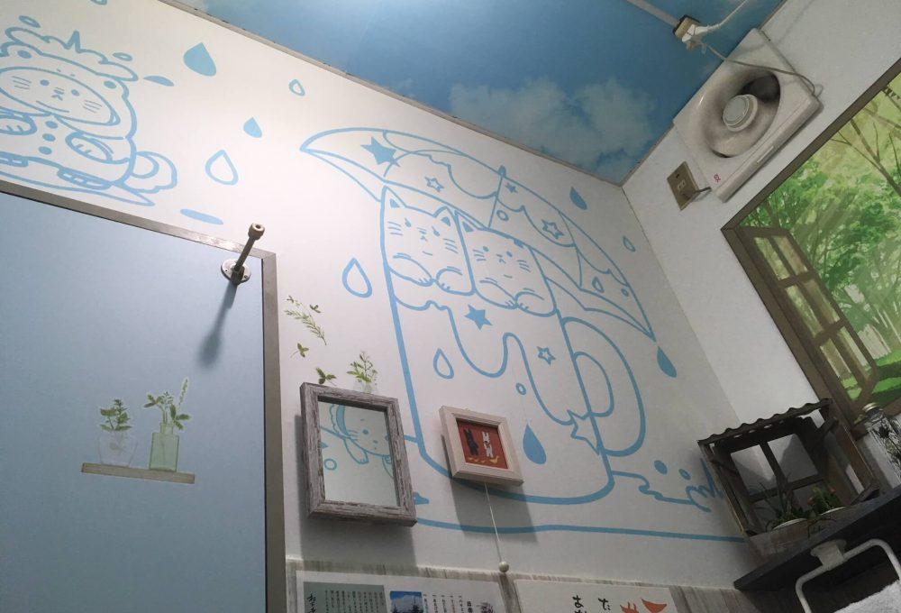 トイレ内壁紙