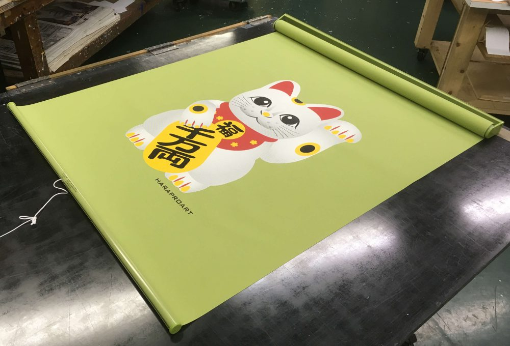 ロールスクリーン印刷